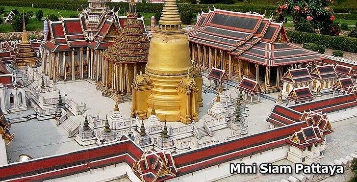 Mini Siam Pattaya Thailand